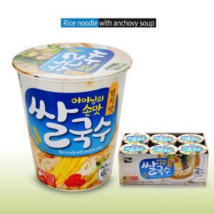 백제 쌀국수 멸치맛 컵라면(미니컵) 58gx6개