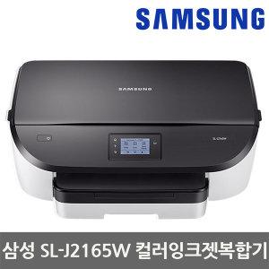 삼성 컬러잉크젯 복합기 SL-J2165W 잉크젯 프린터 an