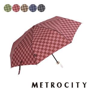 3단 수동 우산 MCS-003 3단M나염