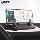 OMT 차량용 논슬립 대시보드 휴대폰거치대 OSA-D262