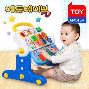 에듀테이블 / 아기체육관 아기걸음마 코니토이스