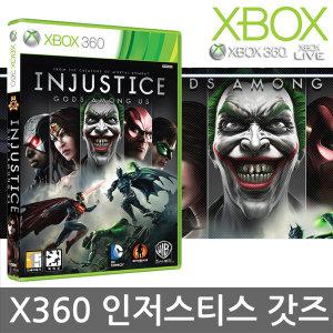 XBOX360 인저스티스 갓즈 어몽 어스 영문 새제품