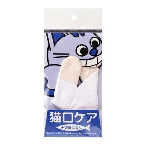 마인드업 냥코케어 고양이 손가락칫솔