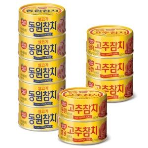 라이트스탠다드살코기85g 5캔+고추참치85g 5캔