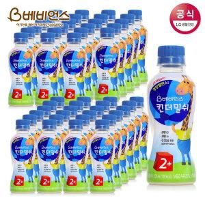 킨더밀쉬 유음료 2단계 48개입(200ml 24개월부터)