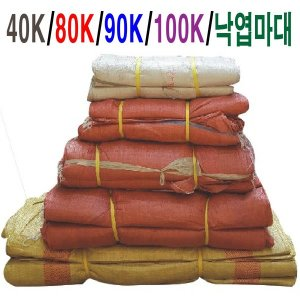 40k(50매)/80k/90k/100k/마대/마대자루/PP마대