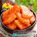 참미김치 석박지 1kg