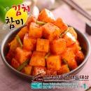 참미김치 깍두기 1kg