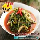 참미김치 열무김치 1kg
