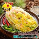 참미김치 백김치 1kg