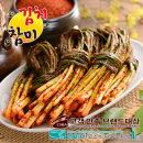 참미김치 파김치 1kg