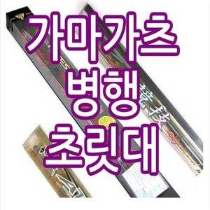 태양레포츠-가마가츠 낚시대 병행 수리 부품 2번~4번