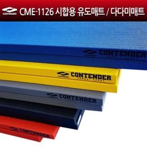 K아람 컨텐더 CME-1126 시합용 유도매트  다다미매트