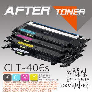 삼성 컬러 CLP-364 프린터호환 재생토너