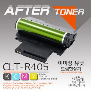 삼성 컬러 SL-C473FW 프린터호환 재생드럼/이미징유닛