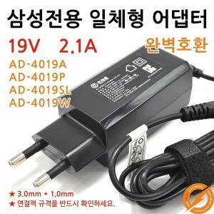 삼성 NT300U1A 노트북 어댑터 배터리 충전기 19V 2.1A