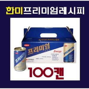 한미약품 프리미엄레시피 (100캔)