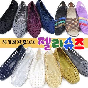 여성젤리슈즈/샌들/플랫단화/구두/신발/슬리퍼/아쿠아