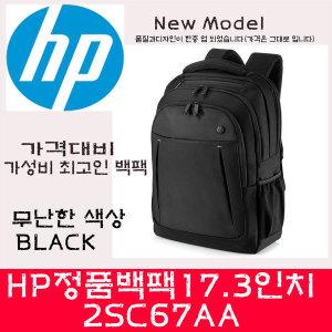 HP 노트북백팩 /2SC67AA/10-17인치블랙/당일발송