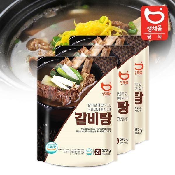 갈비탕 570g(2인분) x 3개 할인  /육개장/곰탕/삼계탕