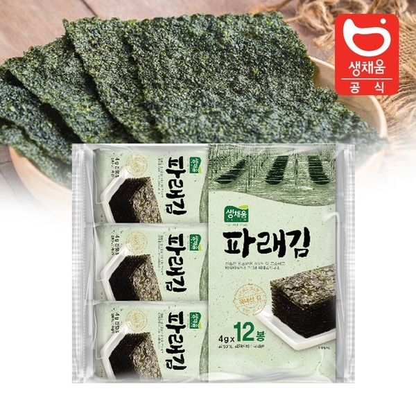 바삭 바삭한 파래김 도시락 4g x 12봉   /도시락김