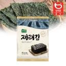 바삭바삭 재래김 전장 45g(10매)   /구운김/도시락김