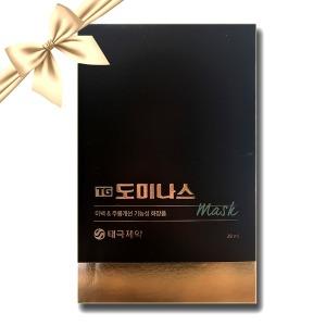 태극제약 TG도미나스 기미크림 마스크팩1box(5매)