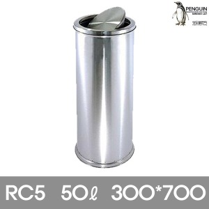 스텐 뱅뱅이 휴지통 RC5/300x700 쓰레기통 스텐휴지통