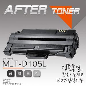 삼성 흑백 SCX-4622FK 프린터호환 재생토너