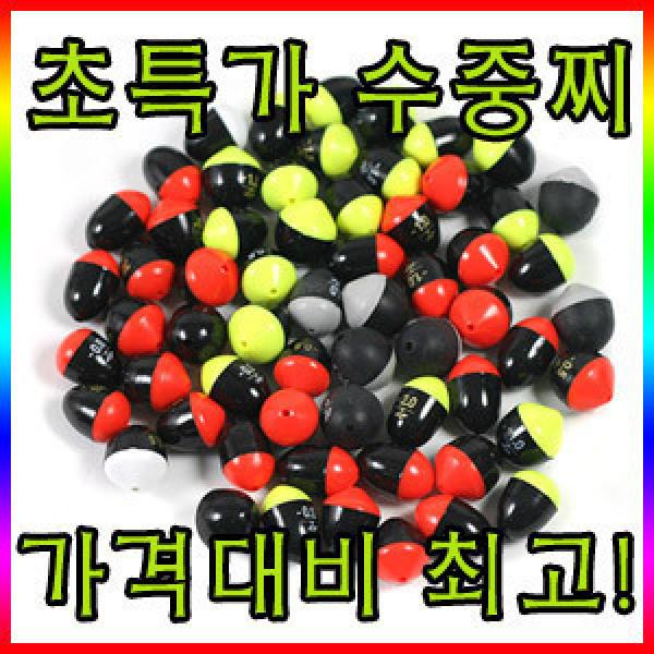 토탈레저- 창고 대방출 우레탄 수중찌 2개 1,000원/바다 찌낚시 세라믹/감성돔/바다찌