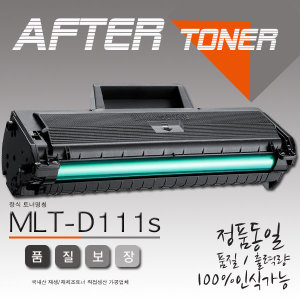 삼성 흑백 SL-M2027 프린터호환 재생토너