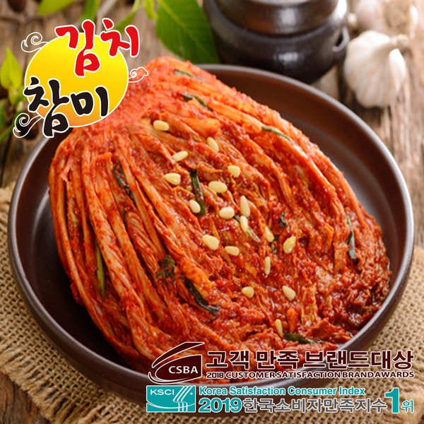 참미김치 배추김치/물김치/열무김치 - 생포기김치 10kg