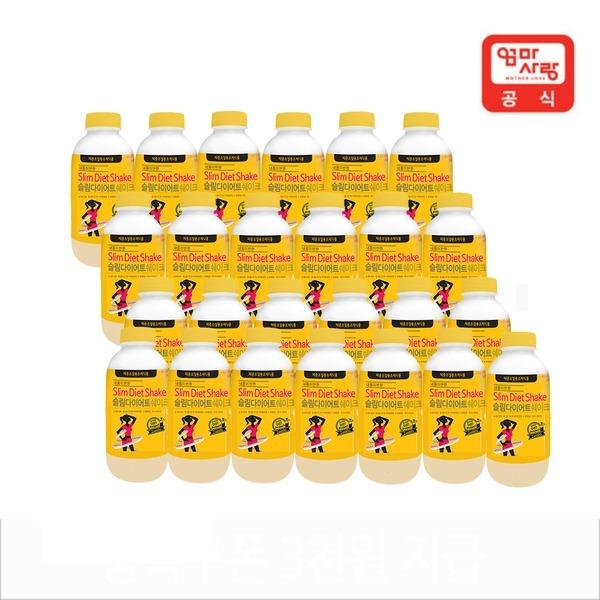 슬림 다이어트쉐이크 35g x 25입   /식사대용/선식