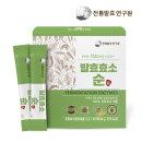 유기농 발효효소 순 1박스