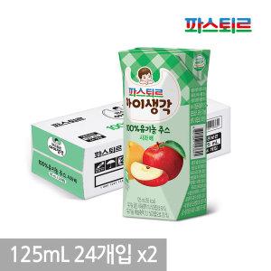 파스퇴르 아이생각 유기농주스 사과배 125ml (48입)