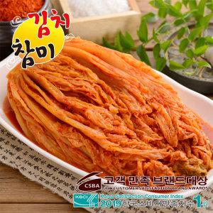 참미김치 묵은지 5kg (요리용)