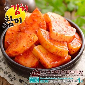 참미김치 석박지 10kg