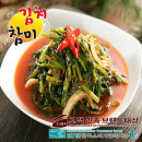 참미김치 열무김치 10kg