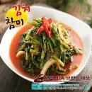 참미김치 열무김치 2kg