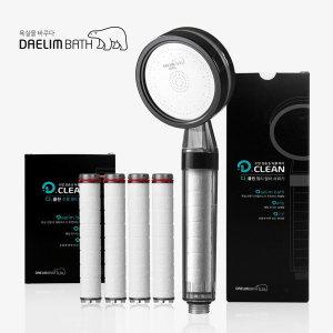 대림바스 디클린 필터 샤워기+교체필터 4개입 SET / 녹물염소제거