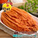참미김치 묵은지 2kg (요리용)