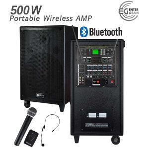 500W 이동식 무선충전 행사용앰프스피커 USB 블루투스
