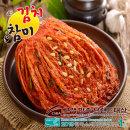 참미김치 숙성 포기김치 10kg (고추가루만 중국산)
