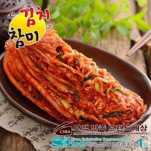 참미김치 포기김치/배추김치/열무김치 명품포기김치1kg