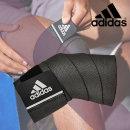 Adidas 고탄력 기능성 길이 조절 무릎 팔꿈치 보호대