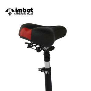 아이엠봇 전동킥보드 8인치 안장세트 발판넓이15cm용