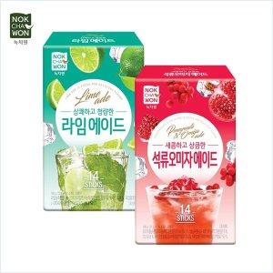 녹차원 여름에이드(라임에이드 +석류오미자에이드 )