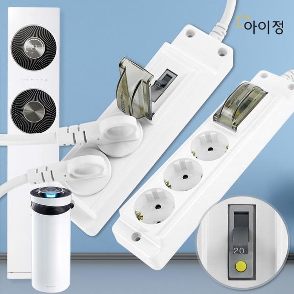 국산 4000W 고용량 멀티탭 에어컨 히터 세탁기 건조기