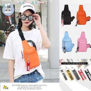 슬링백 허리쌕 학생 크로스백 아동 초등 핸드폰가방