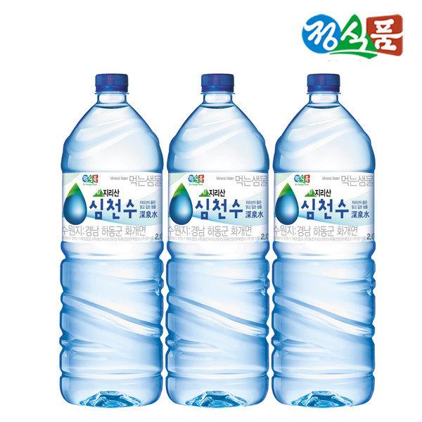 정식품 심천수 샘물 2LX12팩 신제품 생수 행사